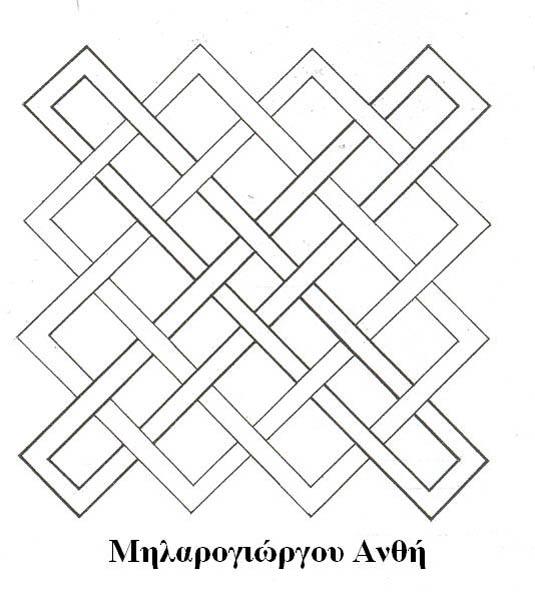Γραμμικό σχέδιο 2004 05