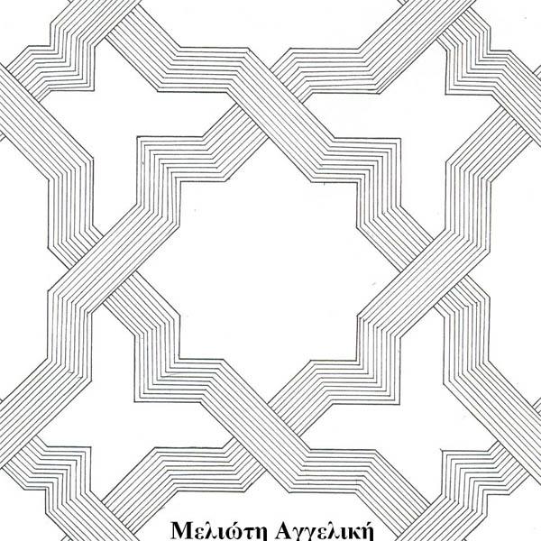 2o ΓΕΛ Γέρακα - Γραμμικό σχέδιο 2005 1cad9989fdd