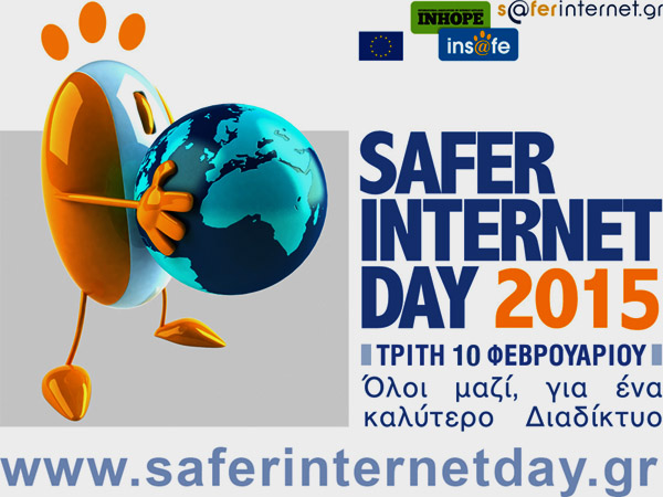 Safer Internet 2015